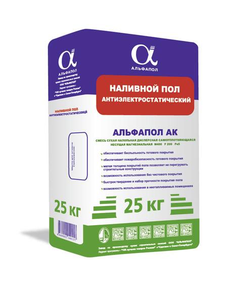 Наливной промышленный антистатический самовыравнивающийся пол АЛЬФАПОЛ АК в упаковке 25 кг