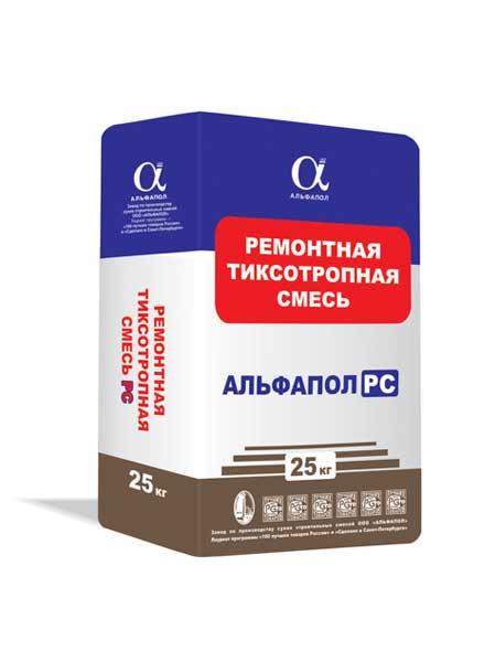 Ремонтная строительная смесь повышенной влагостойкости «АЛЬФАПОЛ РС» в упаковке 25 кг