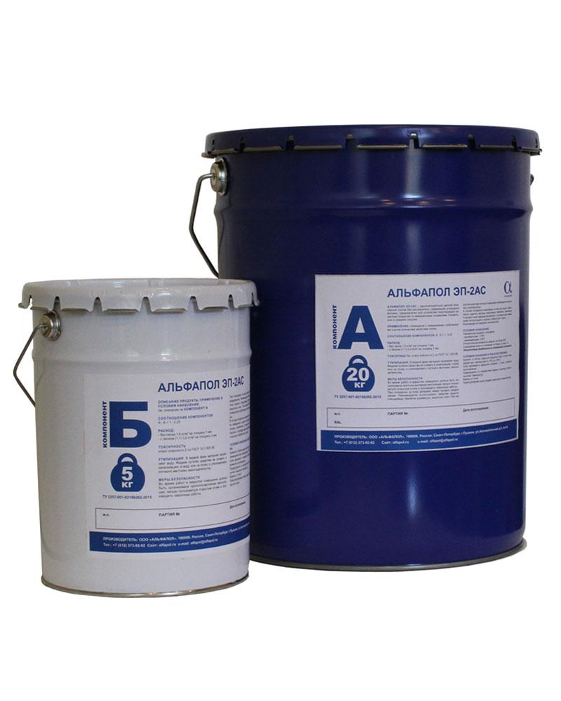 АЛЬФАПОЛ ЭП-2АС: эпоксидный наливной антистатический (токоотводящий) промышленный пол