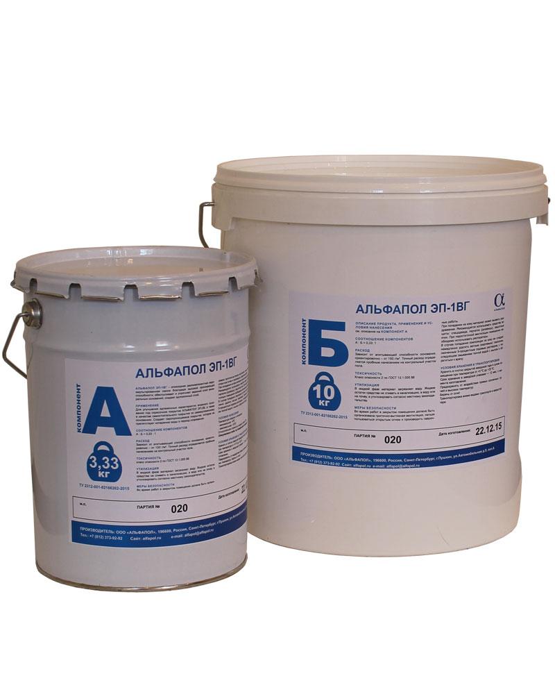 АЛЬФАПОЛ ЭП-1ВГ: водоэмульгированная эпоксидная грунтовка