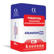 Промышленный пол безыскровый антистатический АЛЬФАПОЛ МИ в упаковке 20 кг