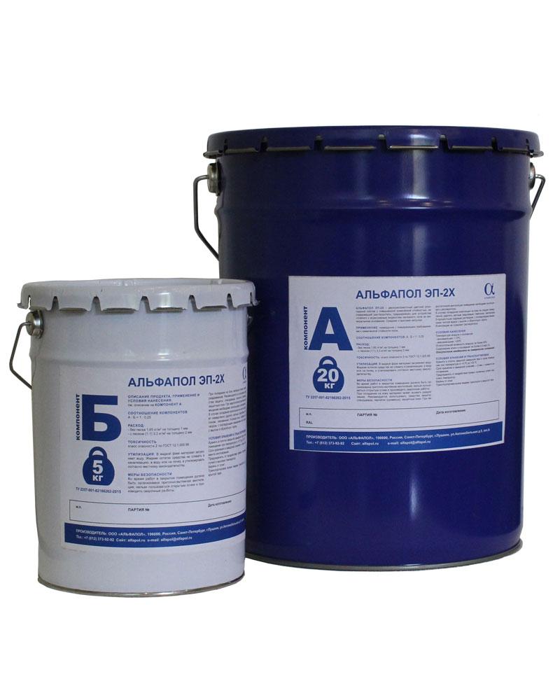 АЛЬФАПОЛ ЭП-2Х: эпоксидный промышленный пол для эксплуатации в условиях агрессивных химических сред