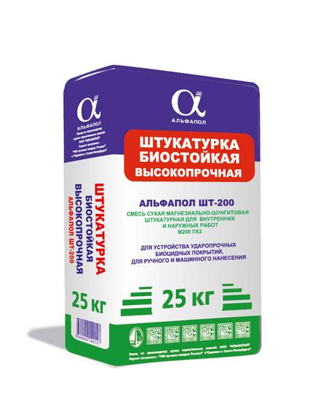 Штукатурка высокопрочная биостойкая радонозащитная АЛЬФАПОЛ ШТ-200 в упаковке 25 кг
