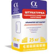 Штукатурка баритовая АЛЬФАПОЛ ШТ-БАРИТ в упаковке 25 кг