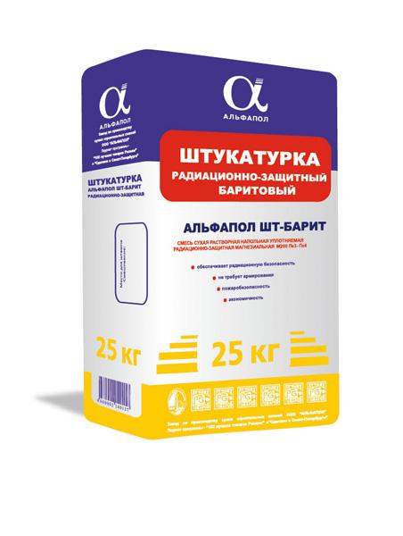 АЛЬФАПОЛ ШТ-БАРИТ: магнезиально-баритовая штукатурка для защиты от рентгеновского излучения