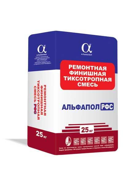 Ремонтная тиксотропная строительная смесь повышенной влагостойкости «АЛЬФАПОЛ РФС» в упаковке 25 кг