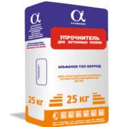 Упрочнитель для бетонного пола АЛЬФАПОЛ ТОП Корунд в упаковке 25 кг