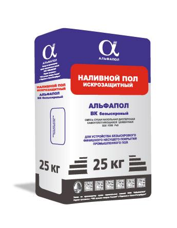 Наливной промышленный безыскровый пол АЛЬФАПОЛ ВК в упаковке 25 кг
