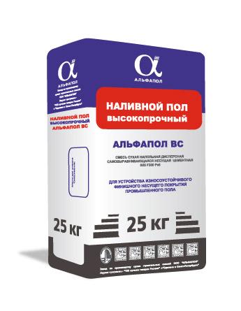 Наливной промышленный самовыравнивающийся пол АЛЬФАПОЛ ВС в упаковке 25 кг