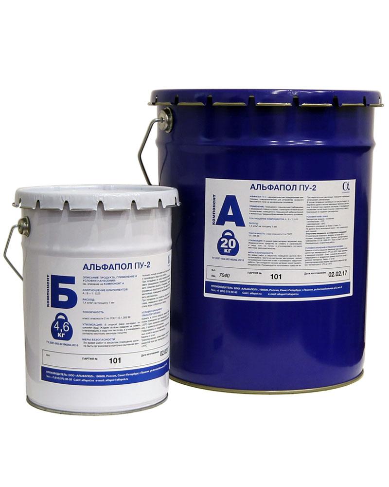АЛЬФАПОЛ ПУ-2: полиуретановый промышленный пол универсального применения