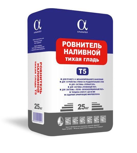 Ровнитель в упаковке, 25 кг для любых видов конструкцийй пола в т.ч. на разделительном слое, «плавающих» со звуко-теплоизоляцией