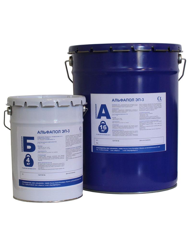 Эпоксидная окрасочная композиция для тонкослойного покрытия пола АЛЬФАПОЛ ЭП-3