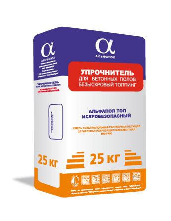 Упрочнитель для бетонного пола АЛЬФАПОЛ ТОП Искробезопасный в упаковке 25 кг