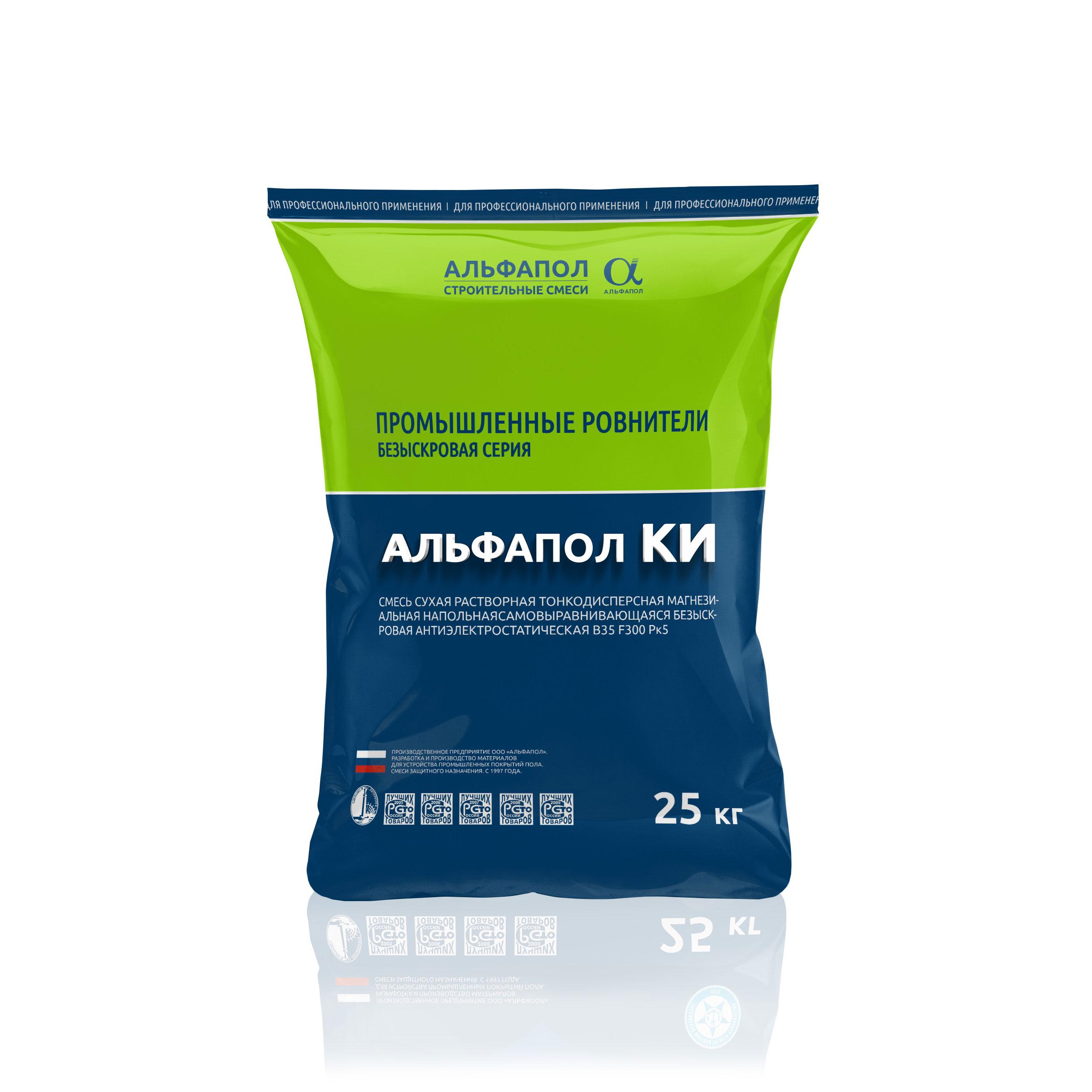 АЛЬФАПОЛ КИ маслобензостойкий: безыскровый антистатический наливной самовыравнивающийся промышленный пол В35